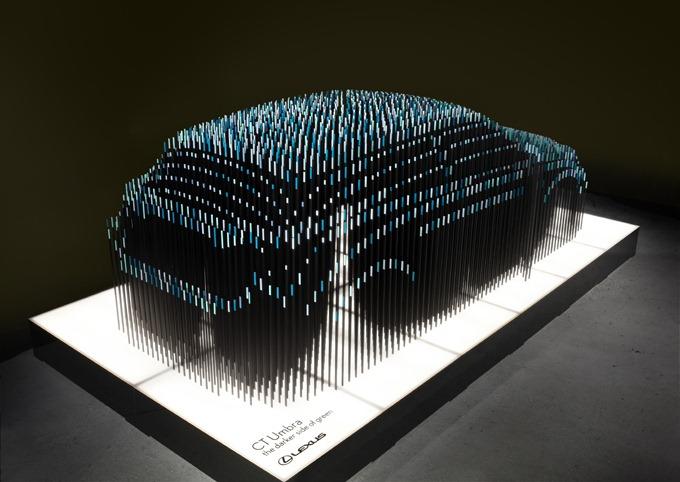 Lexus Art Installation Ct Umbra Amusing Planet